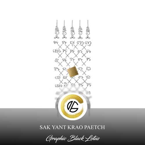 sak-yant-5-rows-diamond-tattoo-design