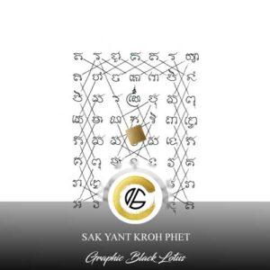 sak-yant-diamond-armor-kroh-phet-tattoo-design