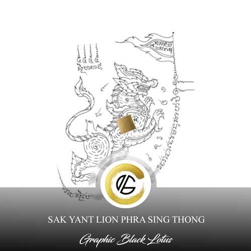 sak-yant-lion-phra-ya-sing-thong-tattoo-design