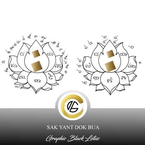 sak-yant-lotus-flower-dok-bua-tattoo-design