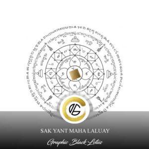 sak-yant-mandala-geometric-tattoo-design