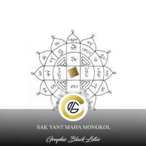 sak-yant-mandala-maha-mongkol-mahaniyom-tattoo-design