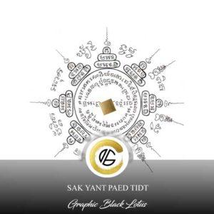 sak-yant-8-directions-paed-tidt-tattoo-design
