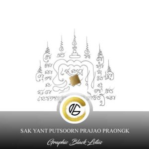 sak-yant-5-buddhas-putsoorn-prajao-ha-praongk-tattoo-design