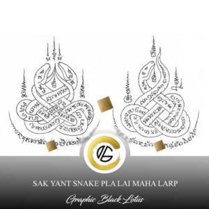 sak-yant-snake-koo-pla-lai-maha-larp-tattoo-design