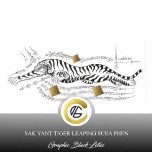 sak-yant-tiger-leaping-suea-phen-tattoo-design