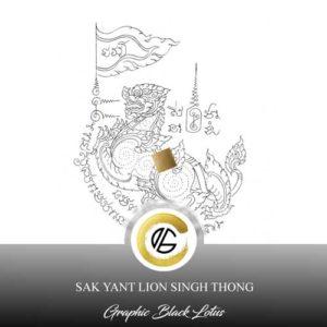 sak-yant-lion-sing-thong-tattoo-design