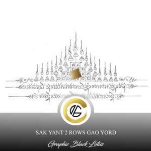 sak-yant-2-rows-gao-yord-kru-tattoo-design