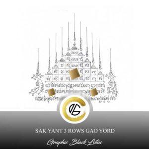 sak-yant-3-rows-gao-yord-tattoo-design