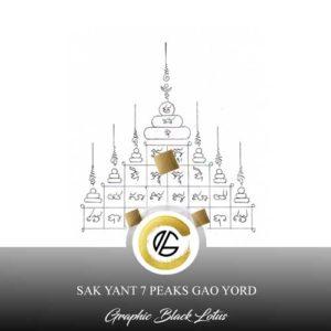 sak-yant-7-peaks-gao-yord-tattoo-design