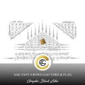sak-yant-4-rows-gao-yord-flag-gao-yord-tattoo-design