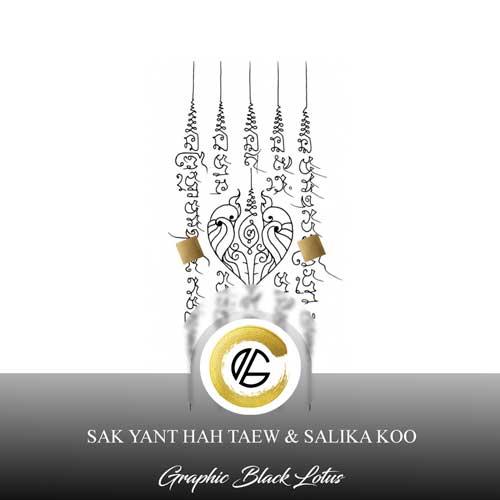 sak-yant-5-rows-birds-tattoo-design