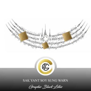 sak-yant-necklace-soy-sung-warn-tattoo-design