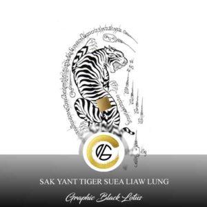 sak-yant-tiger-suea-liaw-lung-tattoo-design