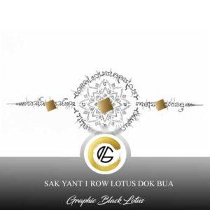 sak-yant-flower-lotus-1-row-tattoo-design