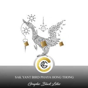 sak-yant-bird-phaya-hong-thong-traditional-tattoo-design
