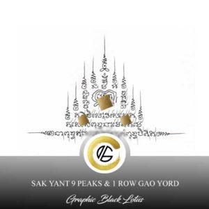 sak-yant-9-spears-tattoo-design