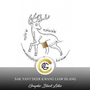 sak-yant-deer-tattoo-design