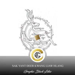 sak-yant-deer-looking-backwards-tattoo-design