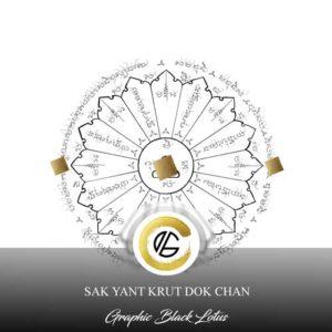 sak-yant-tattoo-design-krut-dok-chan