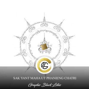 sak-yant-tattoo-design-maha-ut