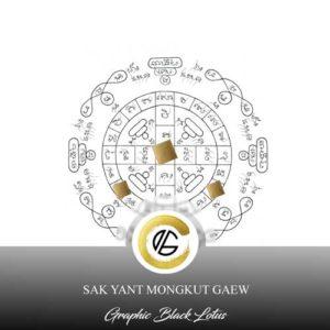 sak-yant-mongkut-gaew-tattoo-design