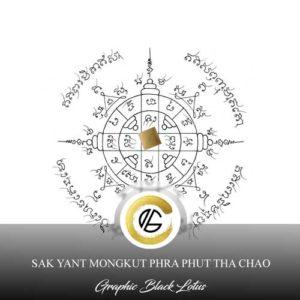 sak-yant-mongkut-phra-phut-tha-chao-tattoo-design