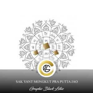 sak-yant-geometric-mongkut-pra-putta-jao-tattoo-design