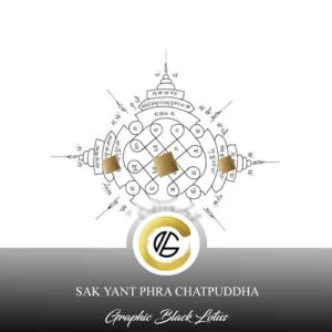 sak-yant-tattoo-design-phra-chatpuddha