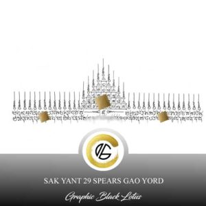 sak-yant-29-spears-gao-yord-tattoo-design