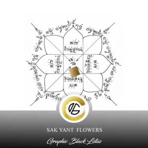 sak-yant-flower-geometry-traditional-thailand
