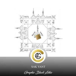 sak-yant-square-geometry-tattoo-design